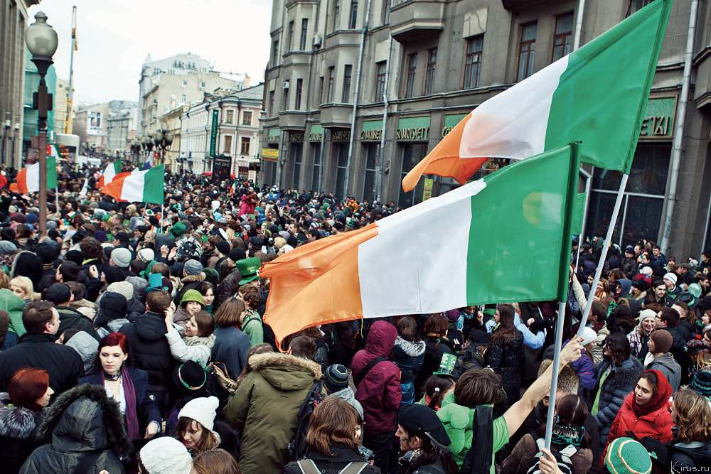 Saint Patricks Day Celebration image