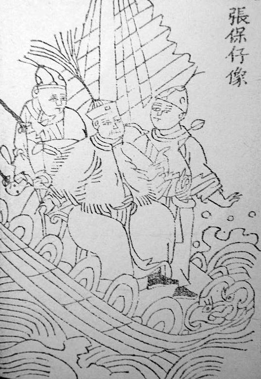 Cheung Po Tsai, second husbandof Ching Shih