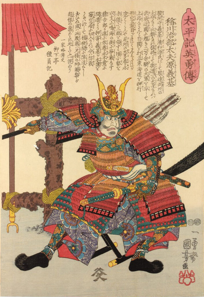 a painting of Imagawa Yoshimoto, led a war that is undeniably one of the biggest fails in history