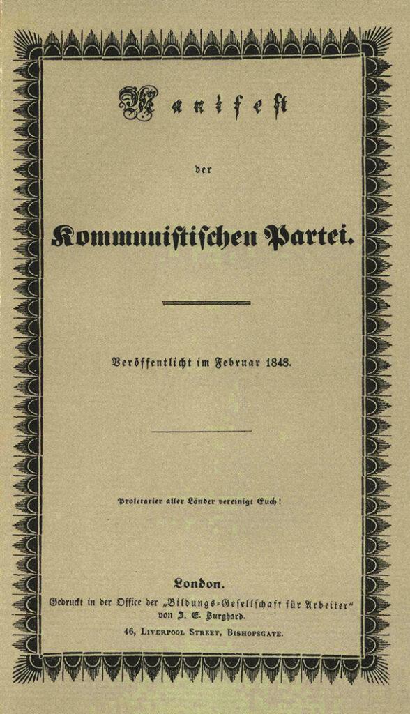 a photo of the The Communist Manifesto